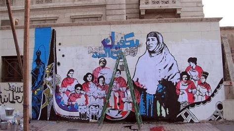 Graffiti Fajar : Egyptian Women Fight For Equality With Graffiti