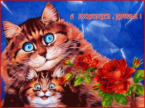 Все праздники сегодня и завтра: 15 НОЯБРЯ какой праздник: картинки - Какой сегодня праздник в России, Казахстане и мире ...
