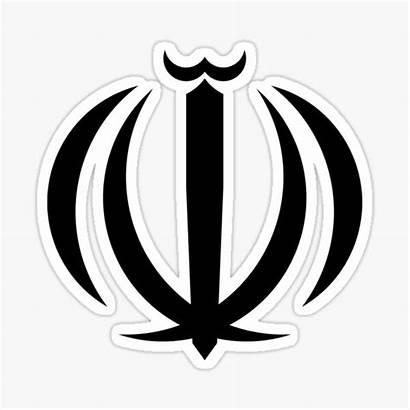 Iran Emblem Coat Arms National Vector Stickers