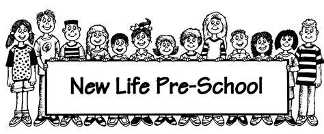 new preschool amp kindergarten northridge ca day care 348 | logo schoollogo