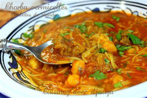 curcuma en cuisine chorba vermicelle algérienne recettes faciles recettes