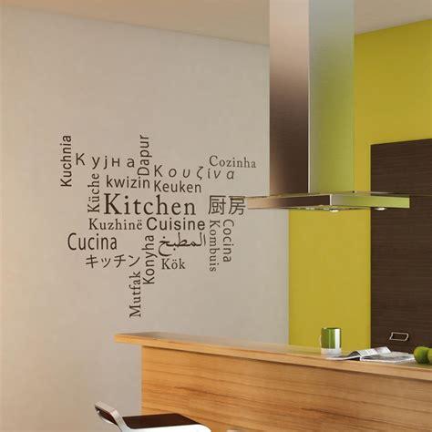 stickers pour cuisine cuisine stickers pour cuisine 1000 idées sur la