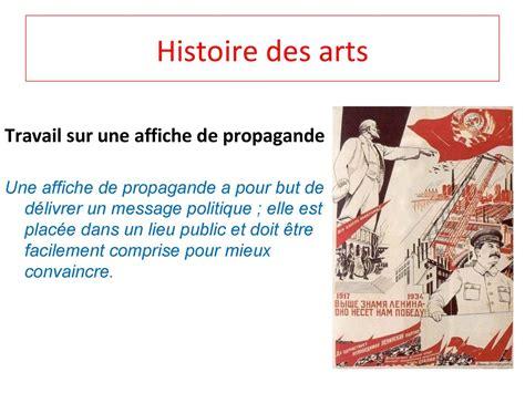 si鑒e parti communiste calaméo affiche du 17 congrès du parti communiste 1934