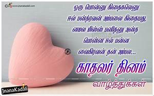 Advanced Valentines day Wishes Quotes in Tamil-Tamil love ...