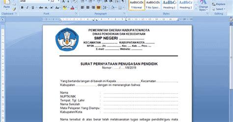 Pada bagian ini berisi : Contoh Surat Pernyataan Penugasan Pendidik Guru - Arsip Guru