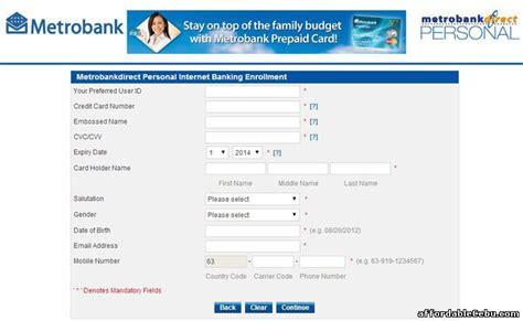 inquire metrobank credit card account balance
