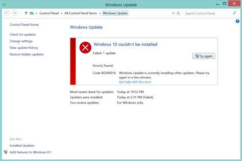how to fix error 80240016 while upgrading to windows 10
