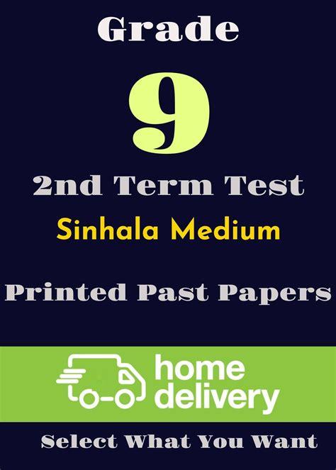 grade   term  papers sinhala printed
