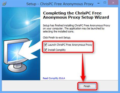 世界中の有効なプロキシサーバーに自動で接続して通信できるソフト