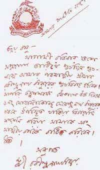 wedding card writing  bangladesh