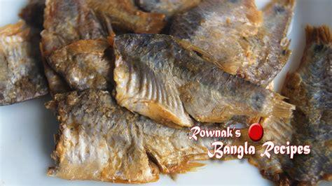 cuisine cup chepa shutki biran chepa shutki bhuna banglarecipes by