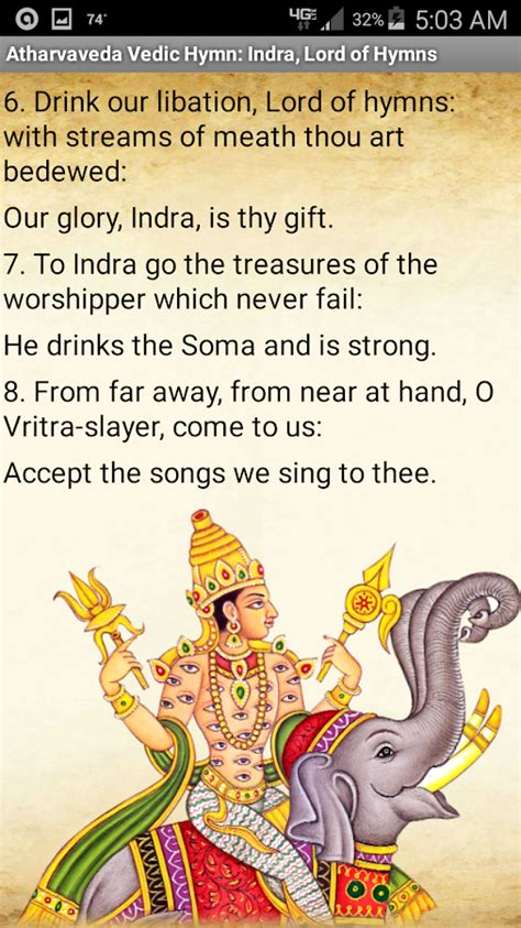 Vedic Indra Lord Of Hymns  Android Apps On Google Play