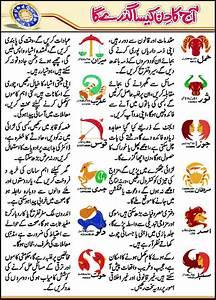 Today's Urdu Horoscope 15 April 2013