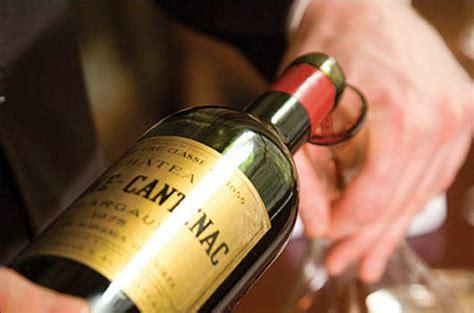 New York Palace's Gilt Names Wine Director