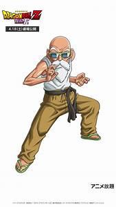 Dragon Ball Z: Revival of F-Master Roshi.   Dragon Ball Z ...