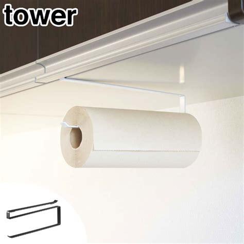 kitchen roll holder cabinet interior palette rakuten global market cupboard 8416