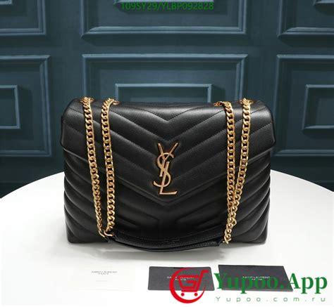 yves saint laurent fashion  match mini bag simple messenger bag chain bag ysl womens bags