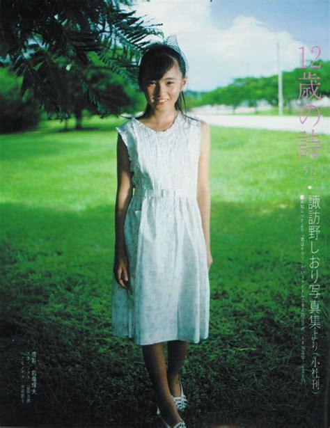 Download Sex Pics Shiori Suwano Nozomi Kurahashi Gallery
