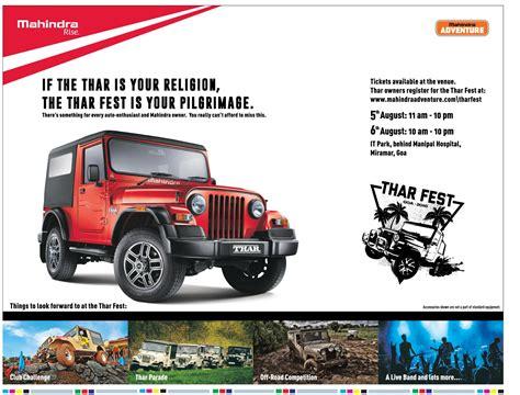 mahindra jeep 2017 100 mahindra jeep thar 2017 mahindra thar daybreal