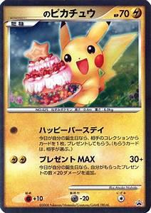 S Pikachu Pokémon Center Promo Bulbapedia The