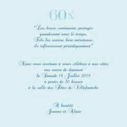58 ans de mariage 28 texte anniversaire de mariage 60 ans invitation anniversaire 60 ans avec effet paillet