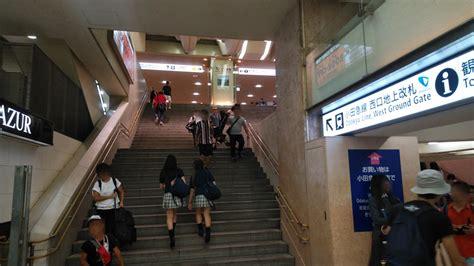 西 新宿 駅