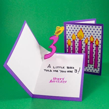Card Making Idea Vfold Popup Birthday Card Tutorial
