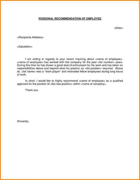 examples  recommendation letter  employment