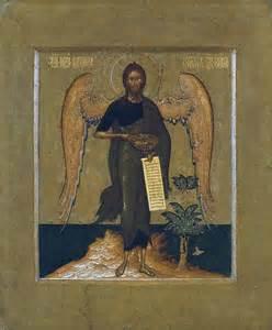 John the Baptist Icon