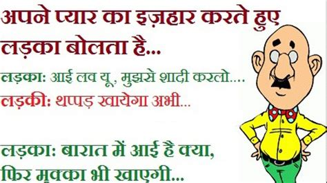 Top 10 Best Funny Hindi Jokes Ever Latest March 2017