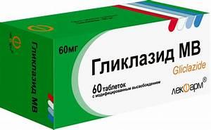 Лекарства метформин для похудения