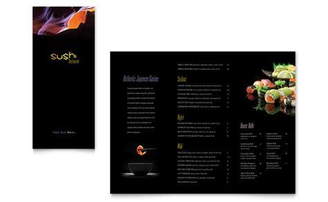 sushi restaurant   brochure template design