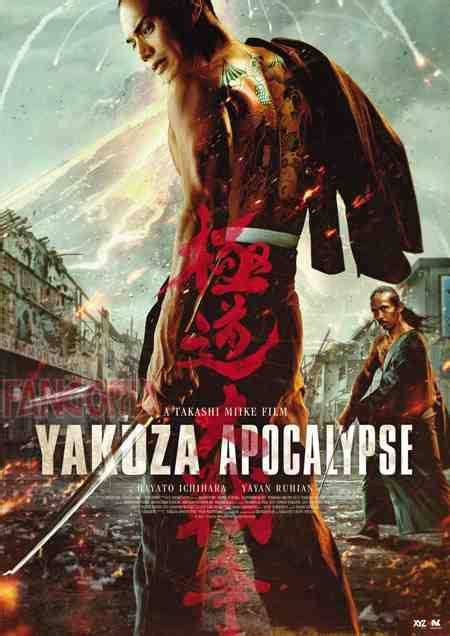 raids yayan ruhian joins japanese action flick yakuza