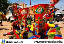 5.ประเพณี/วัฒนธรรม/กิจกรรมของจังหวัดเลย - Chawanya Sombut