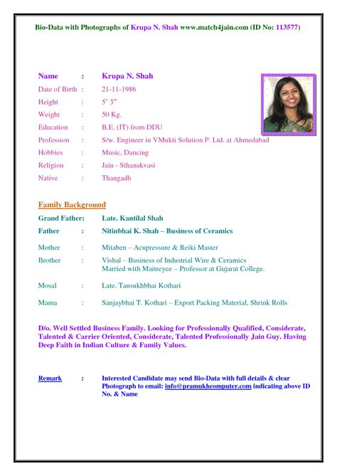 Free Matrimonial Resume Format by 124958266 Png 1241 215 1753 Biodata For Marriage Sles