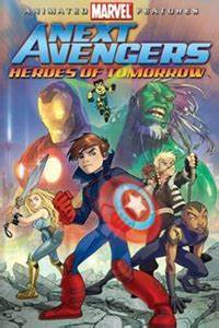 7 & 7 Review: Next Avengers Heroes of Tomorrow – Nerds on ...