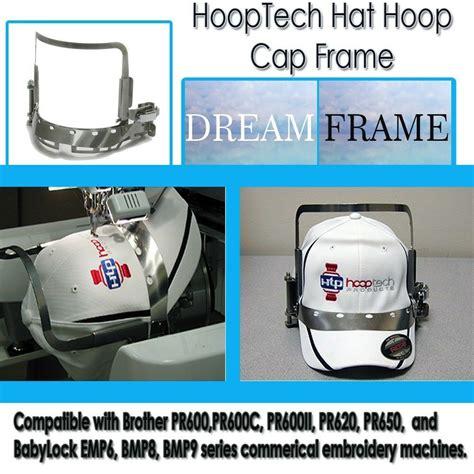 embroidery machine hat hoop cap frame dream frame