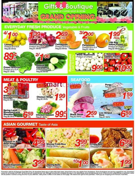 premium cuisine al premium food mart flyer november 7 to 13