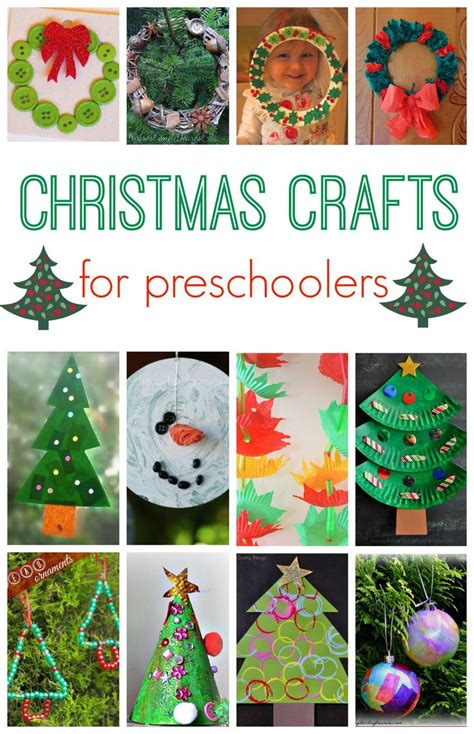 christmas ideas for kindergarten 410 best crafts images on