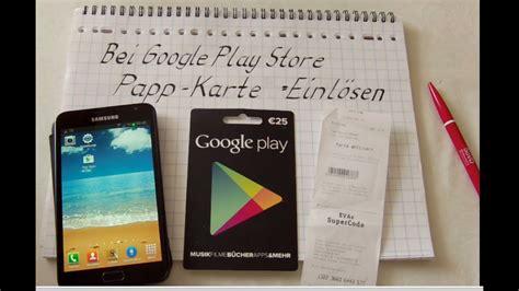 play store aufladen play guthaben deutschland kaufe ab 15