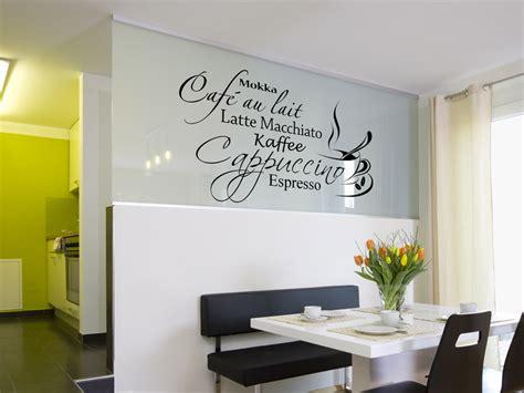 Latte Macchiato Farbe by Dekoratives Kaffee Wandtattoo Wandtattoo Net