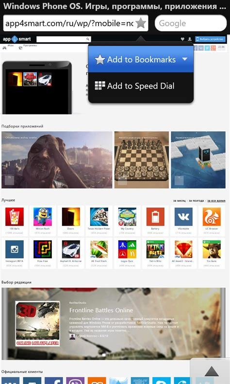 opera mini beta soft for windows phone 2018 free opera mini beta most wanted