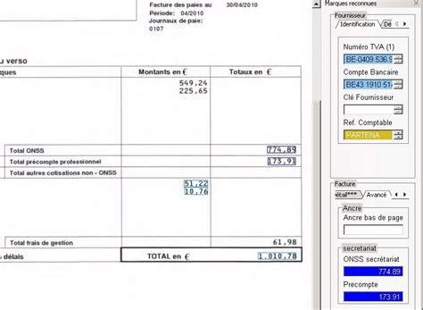 modification si鑒e social association l 39 automatisme des dictionnaires d 39 imputation invoice help on line fr winbooks documentation