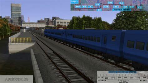 A 列車 で 行 こう exp