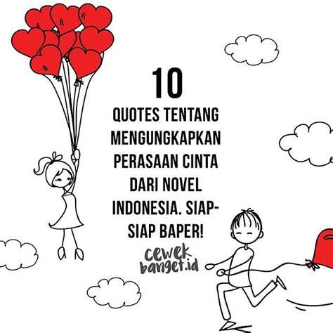 quotes tentang mengungkapkan perasaan cinta