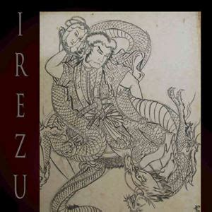 irezumi lart japonais du tatouage film  allocine