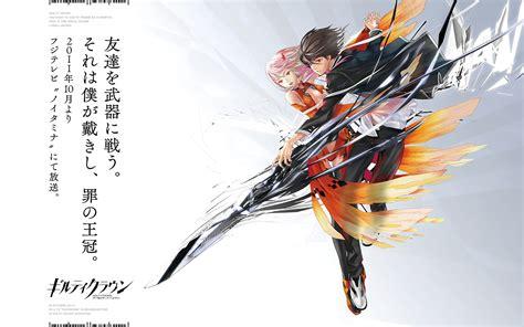 Anime Wallpaper Guilty Crown - forbidden forest guilty crown anime wallpaper