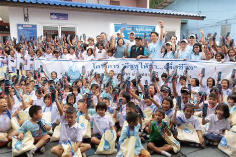 'กรมทรัพยากรน้ำบาดาล-อีซูซุ' จัดหาน้ำบาดาลสะอาด พัฒนา ...
