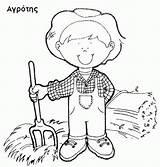 Farmer Coloring Preschool Toddler Worksheets Comment Farm sketch template