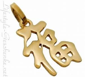 Japanisches Zeichen Für Glück : anh nger chinesisches zeichen f r gl ck 333 gold lifestyle geschenke ~ Orissabook.com Haus und Dekorationen